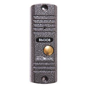 Цветная вызывная панель высокого разрешения для видеодомофона Polyvision PVD-104CM2