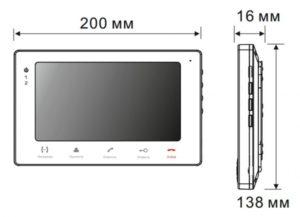 Цветной видеодомофон Slinex SQ-07M
