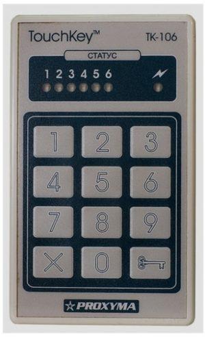 ТК-106 Клавиатура эмуляция ключей ТМ, 6 светодиодных индикаторов, 12 кнопок