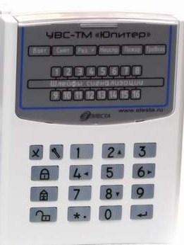 Клавиатура кодовая УВС-TM