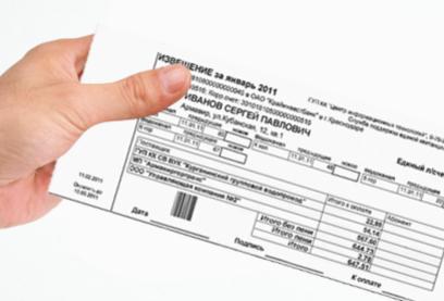 Оплата банковским переводом по квитанции