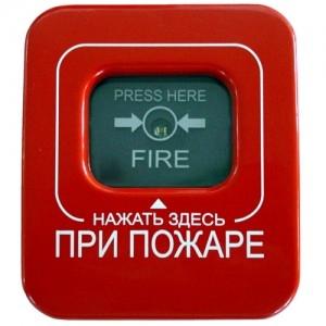 Астра-4511 лит.1 Извещатель пожарный ручной радиоканальный
